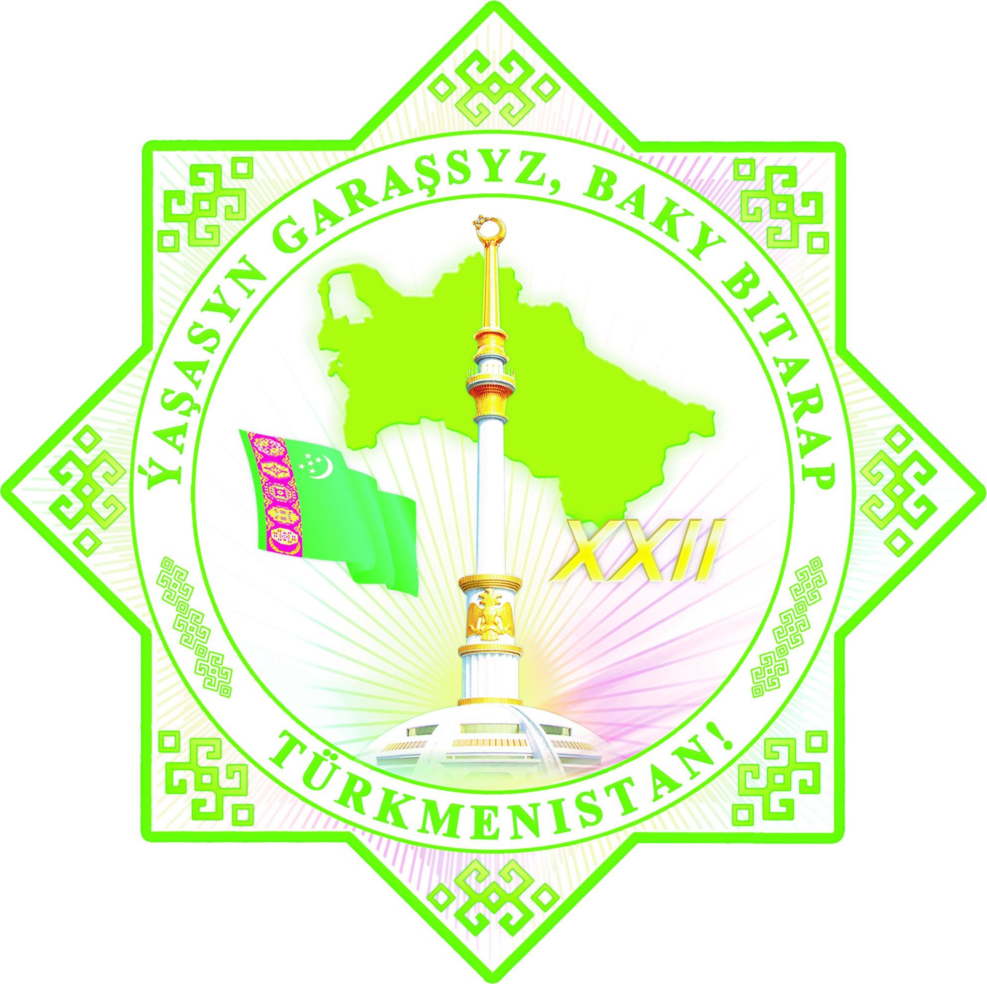 Картинки по запросу День независимости Туркменистана (туркм. Garaşsyzlyk baýramy) картинки