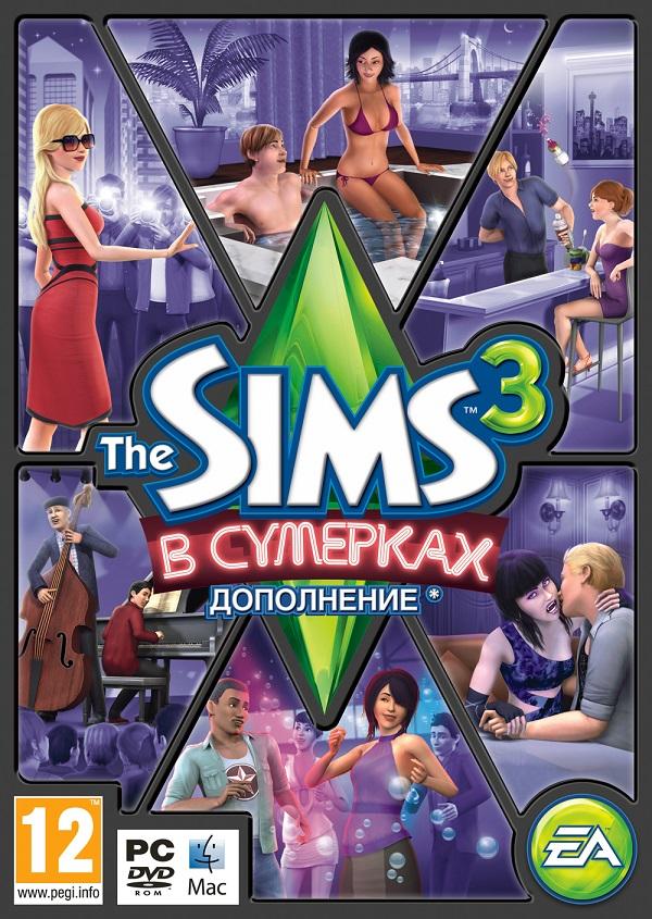 http://upload.wikimedia.org/wikipedia/ru/2/21/Sims3_vsumerkax.jpg