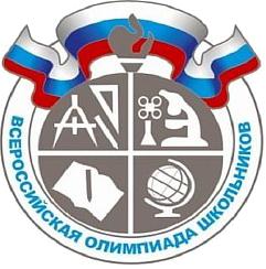 Всероссийская олимпиада школьников — Википедия