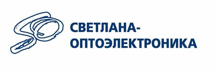 Светлана-Оптоэлектроника — Википедия