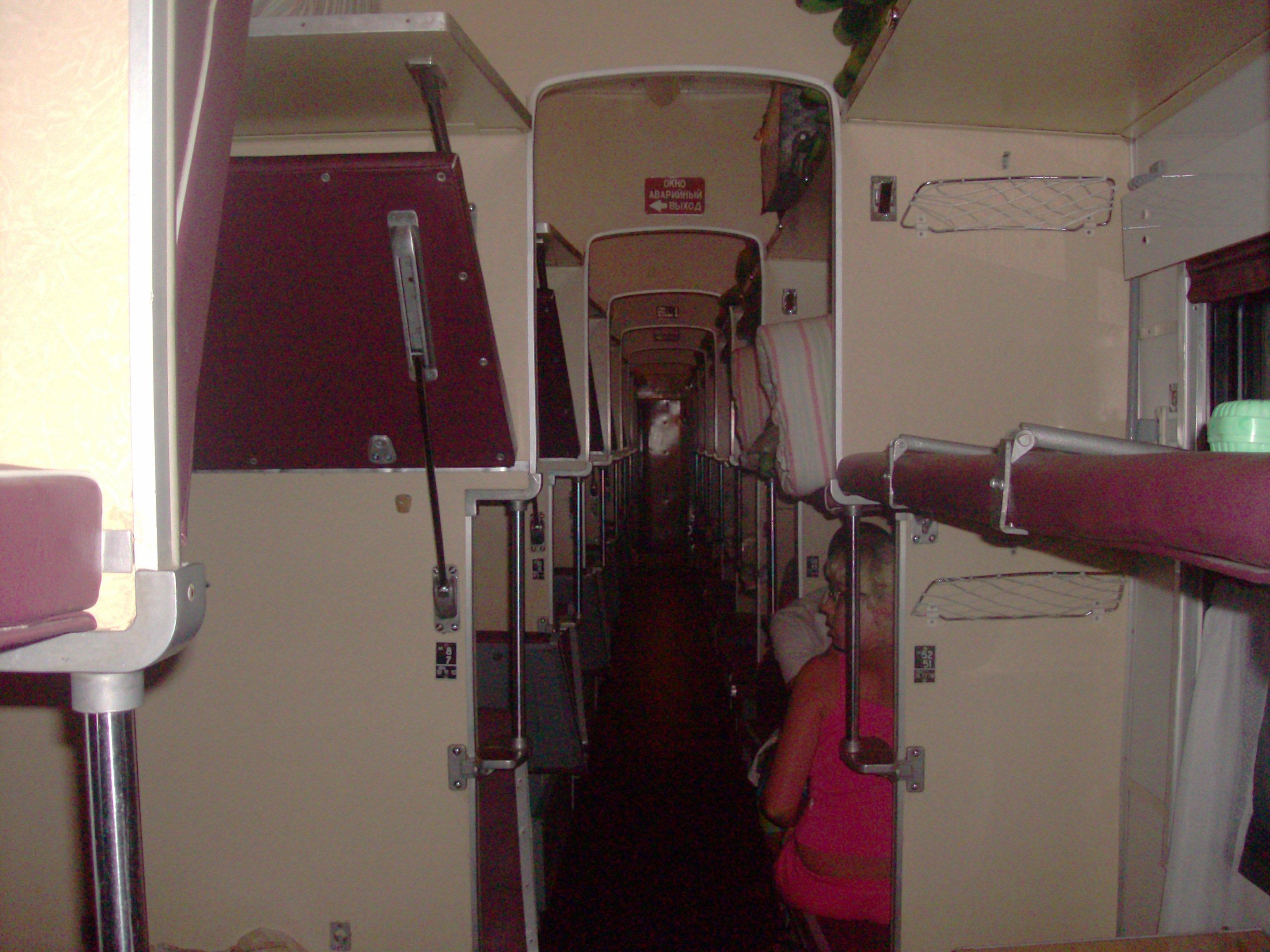 Проводник пассажирского вагона в порно 13 фотография