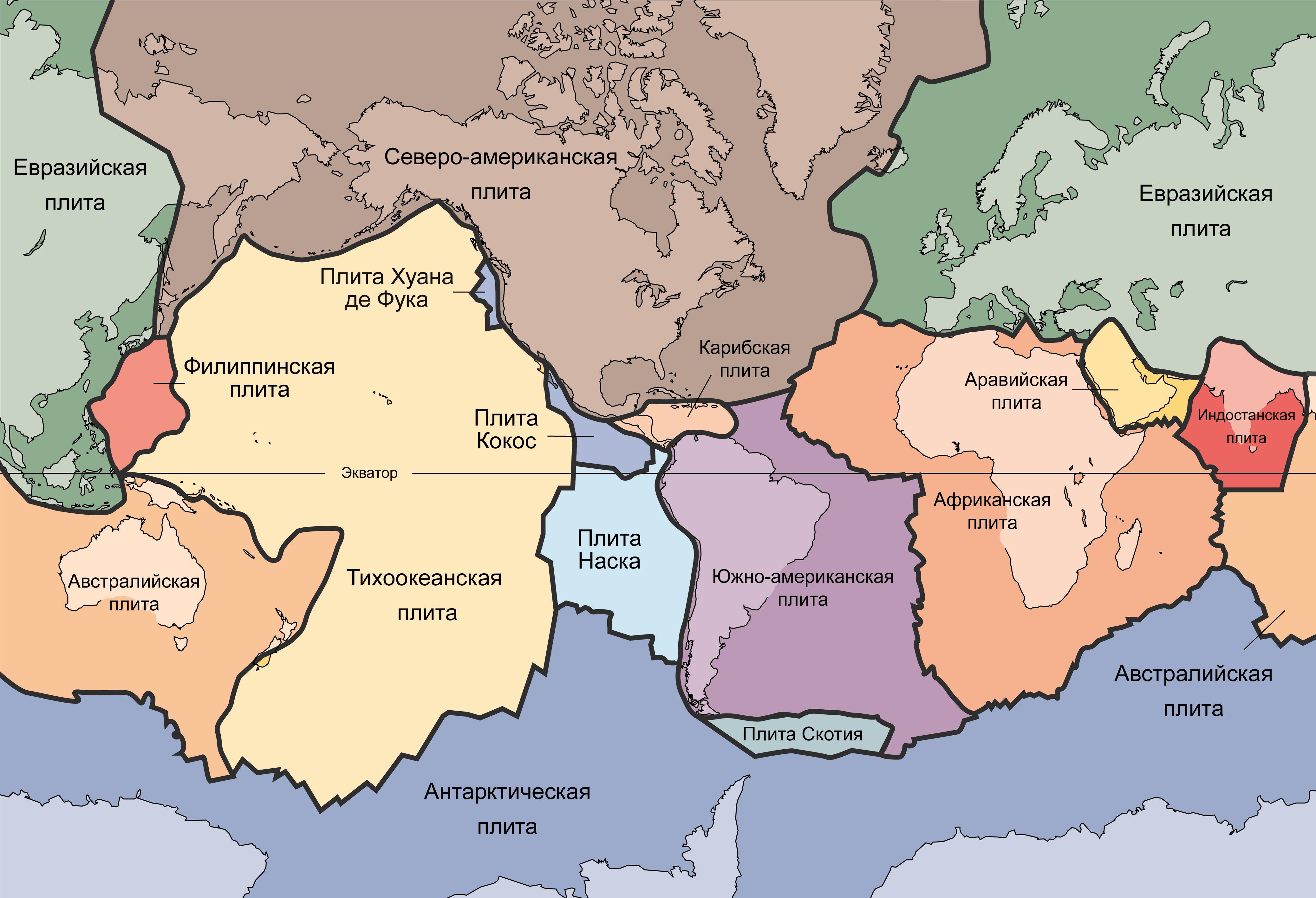 Tectonic plates(rus) Дрейф литосферных плит