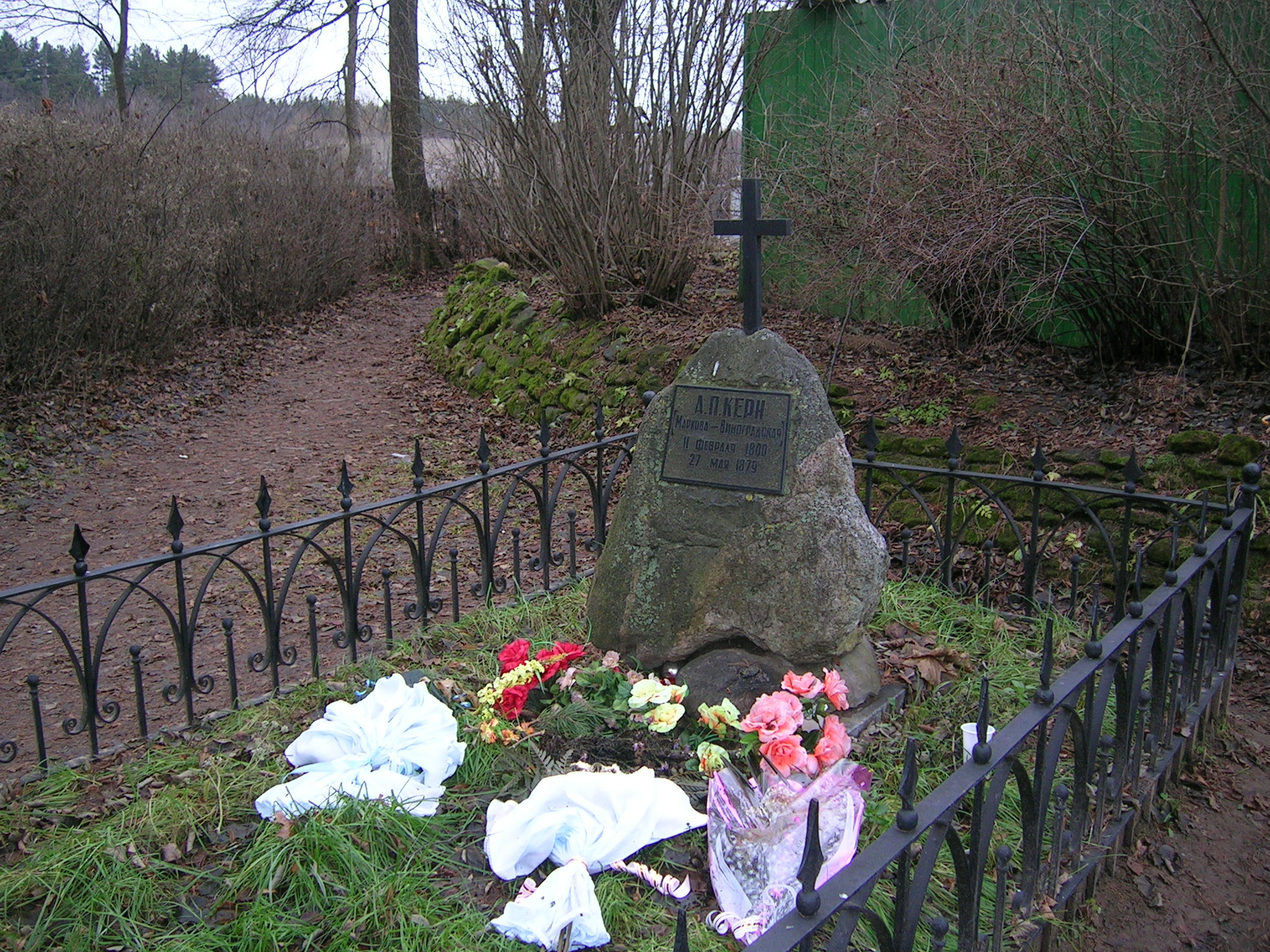 сон про кладбище что значит рекомендации Женское термобелье