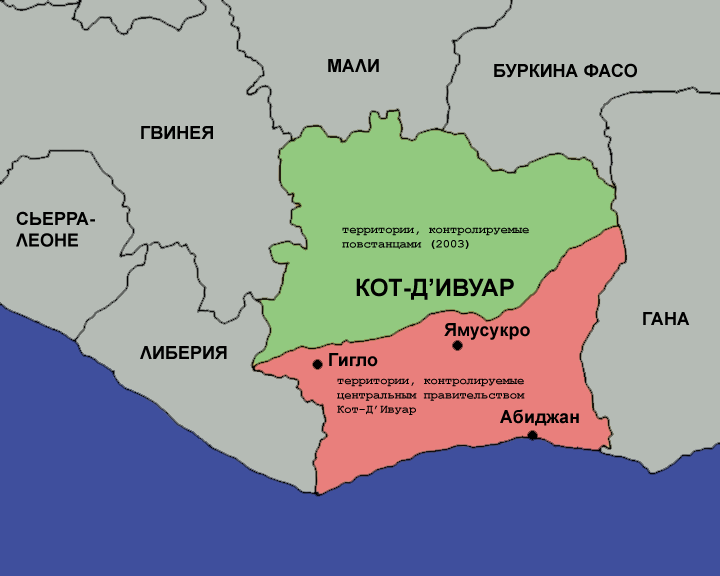 https://upload.wikimedia.org/wikipedia/ru/2/24/Kotdivuar.png