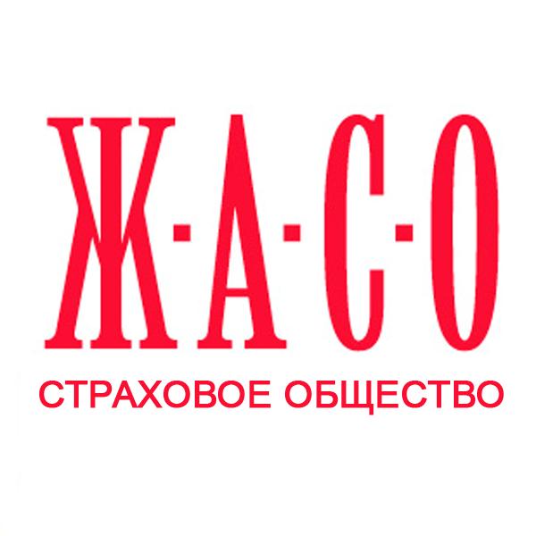 жасо лого вектор zhaso logo vector
