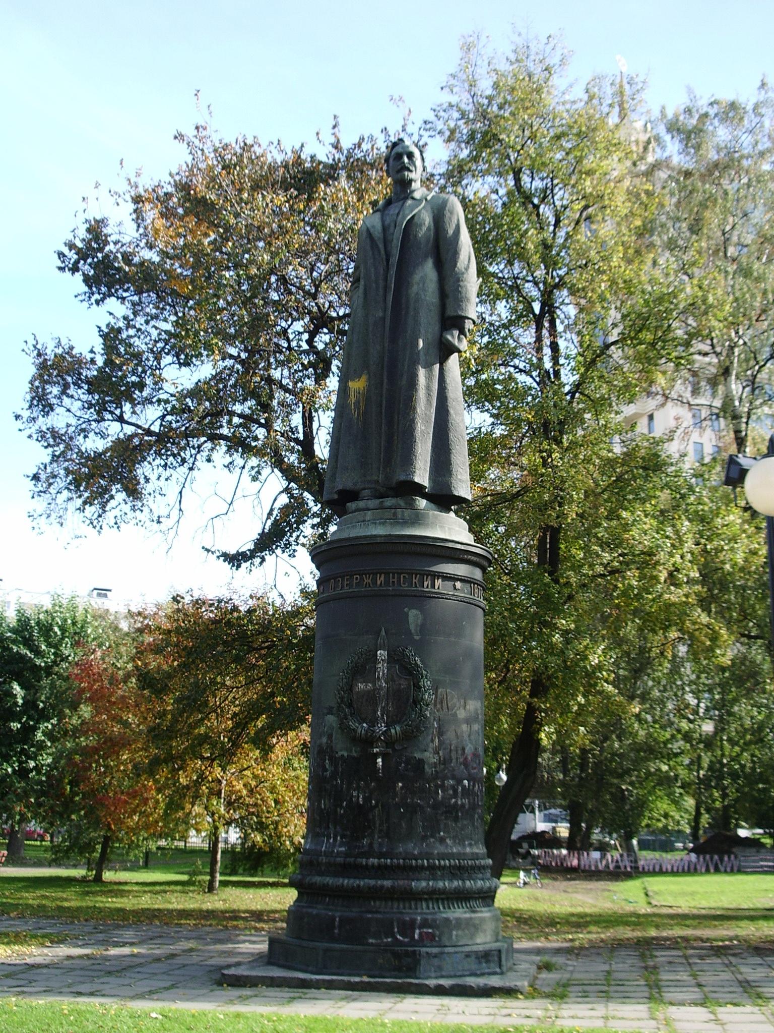 Известные скульптуры и памятники[править - править вики-текст]