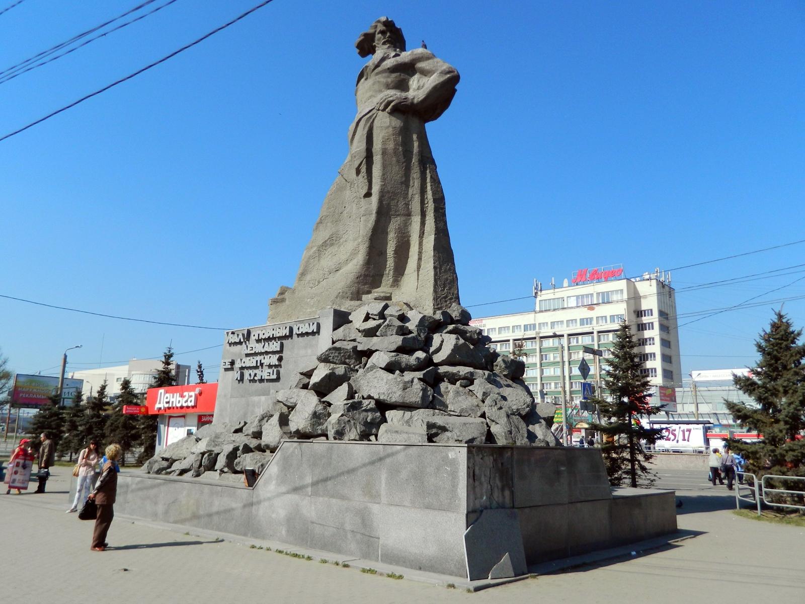 Купить памятник челябинск 2018 изготовление памятников калининград лабинск