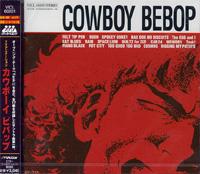 cowboy bebop ал�бом � Википедия