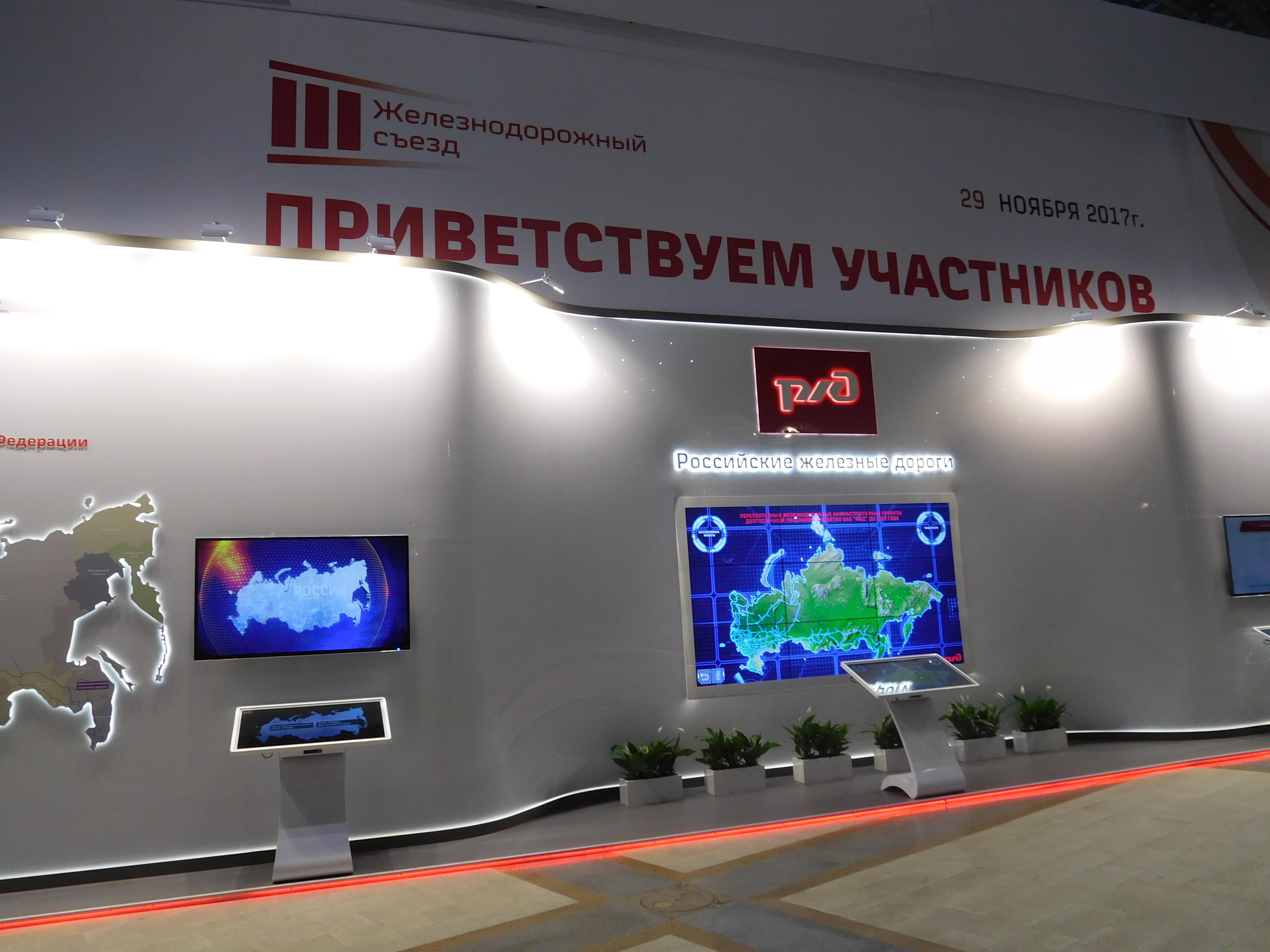 стоимость домашней компримированной станции в россии