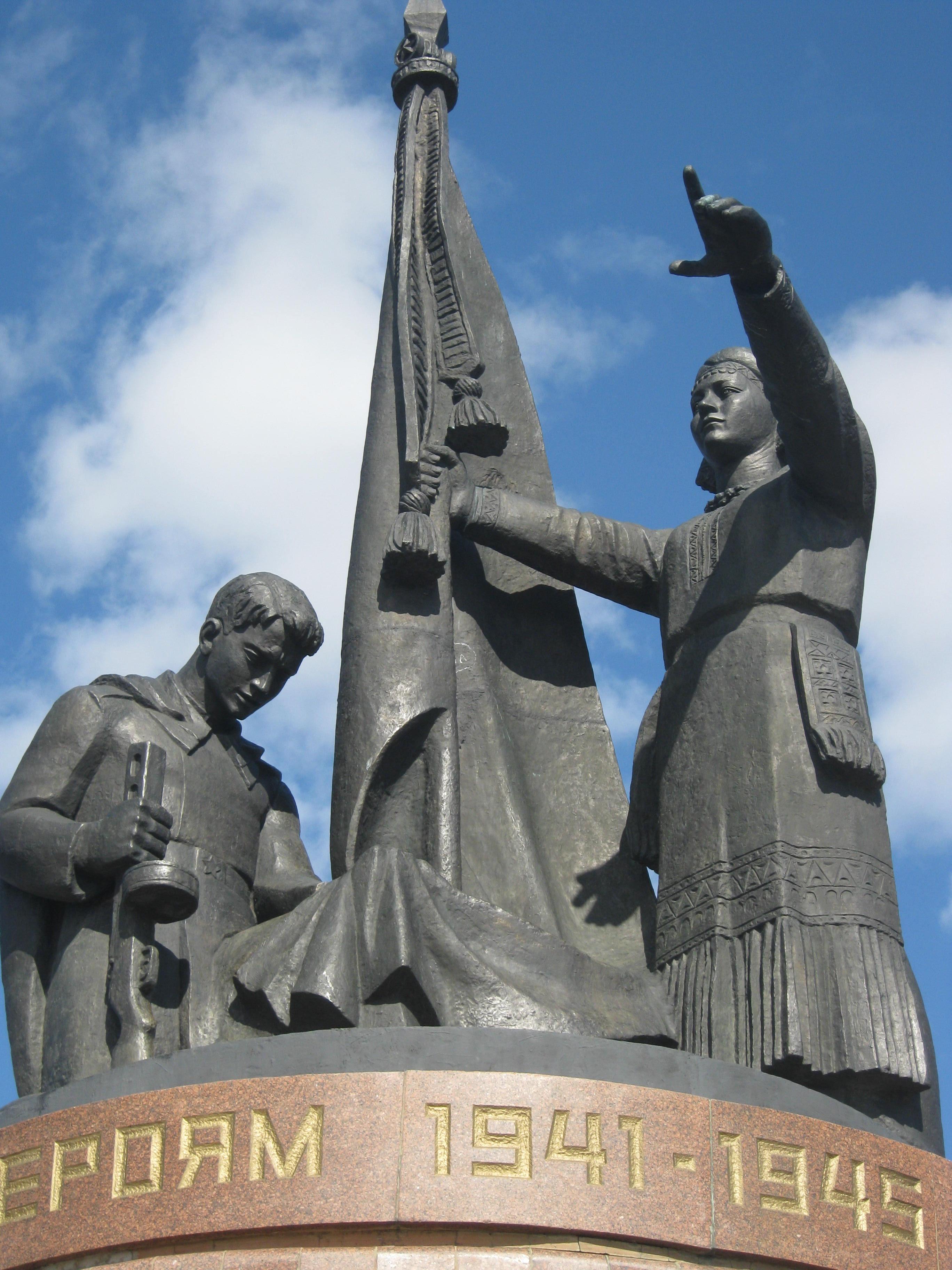 фото памятники воинской славы дирекции