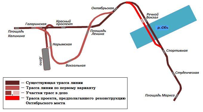 Схема I очереди Ленинской