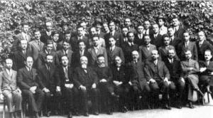 В Берлинской раввинской семинарии, 1933 год. Четвёртый слева. Пятый справа— глава иешивы, ректор рав Иехиэль Яаков Вайнберг