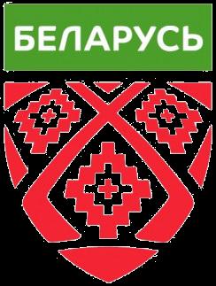 Экстралига По Хоккею В Белоруссии