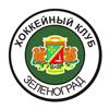 Клубы МХЛ-Б - Статистика - Хоккейный Клуб «Локомотив