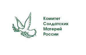 Клуб солдатских матерей москва золотые пески болгария клубы ночные