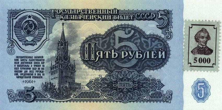 Википедия деньги ссср стоимость 2 копейки 1800 года