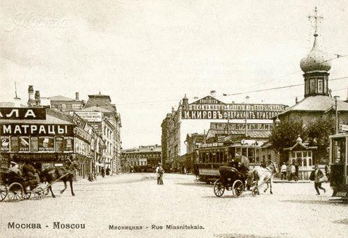 Улица Мясницкая (в 1935—1990