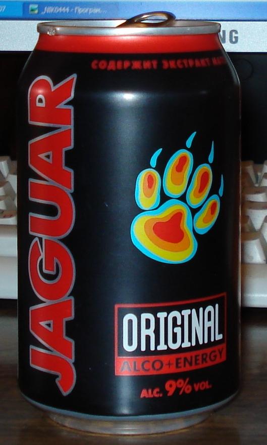 Jaguar (напиток) — Википедия