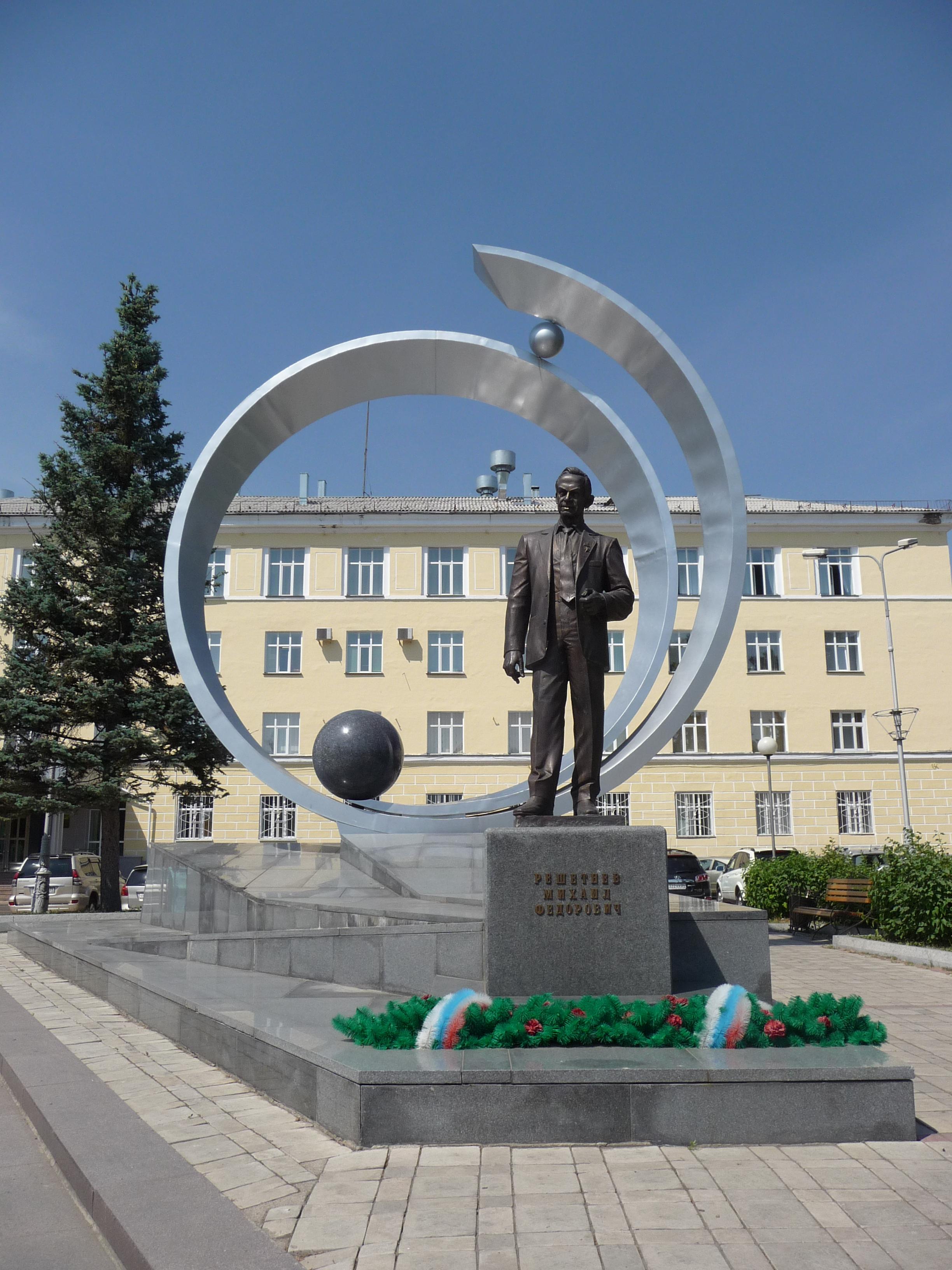 мамба железногорск красноярского края