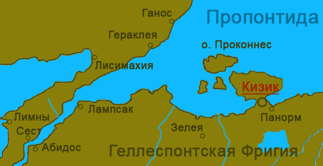 Файл:Battle of Cyzicus.png