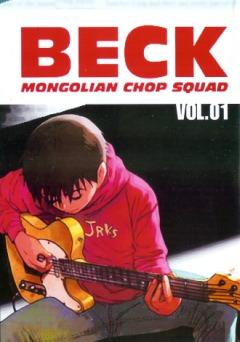 аниме beck