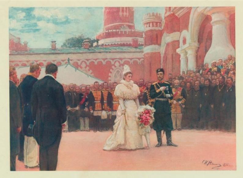 Файл:Coronation book. Petrovsky palace.jpeg