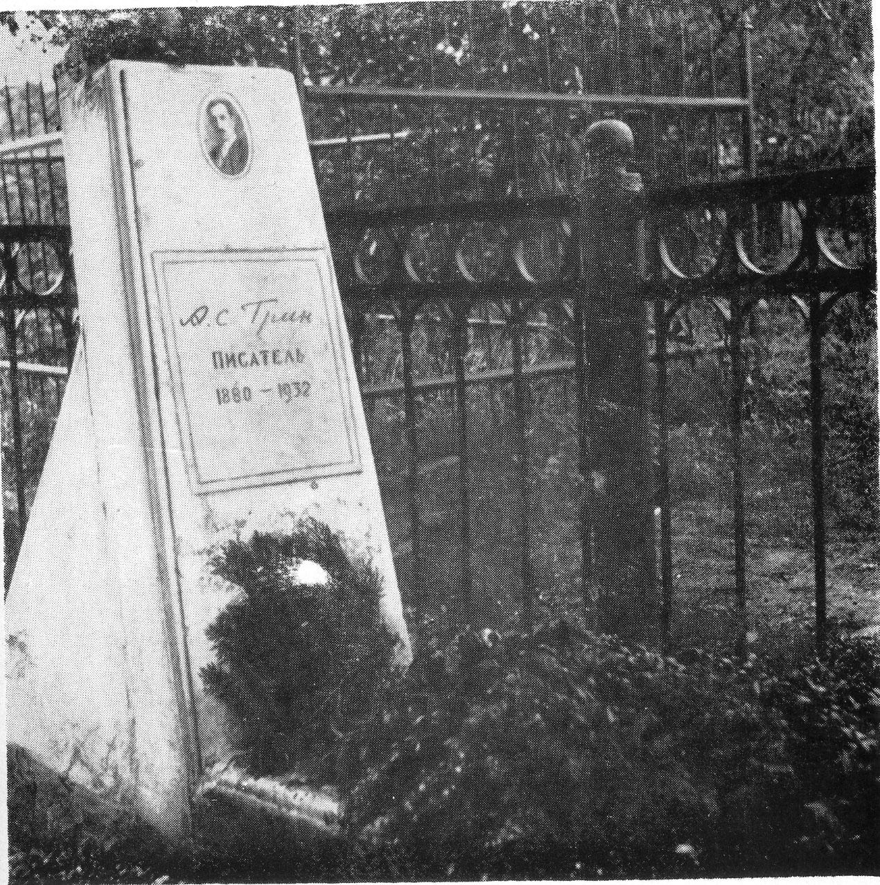 На старокрымском кладбище надгробие миледи памятник с крестом Звенигород