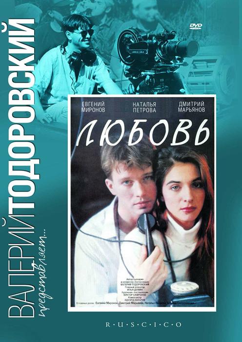 смотреть онлайн фильмы с дмитрием марьяновым