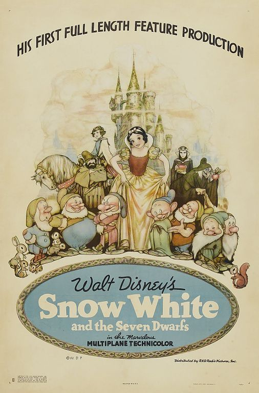 Файл:Snow-white-1937-poster.jpg