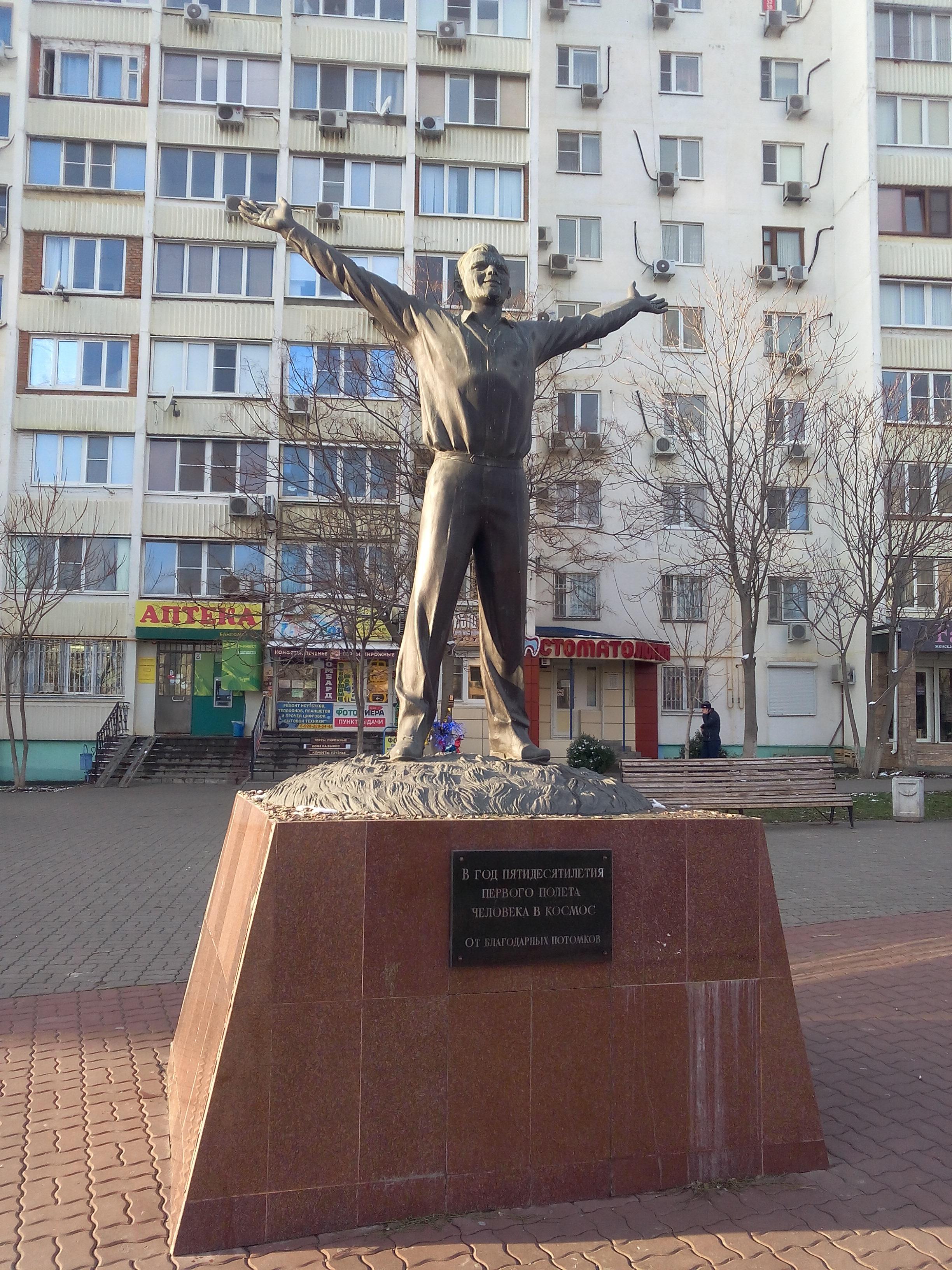 Памятники в россии фото и описание памятника Королёв череповец памятник строителям