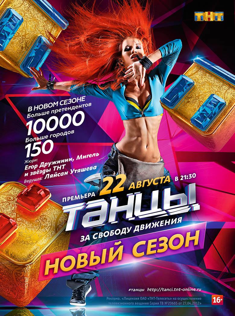 «Канал Кино Плюс Программа» — 2010