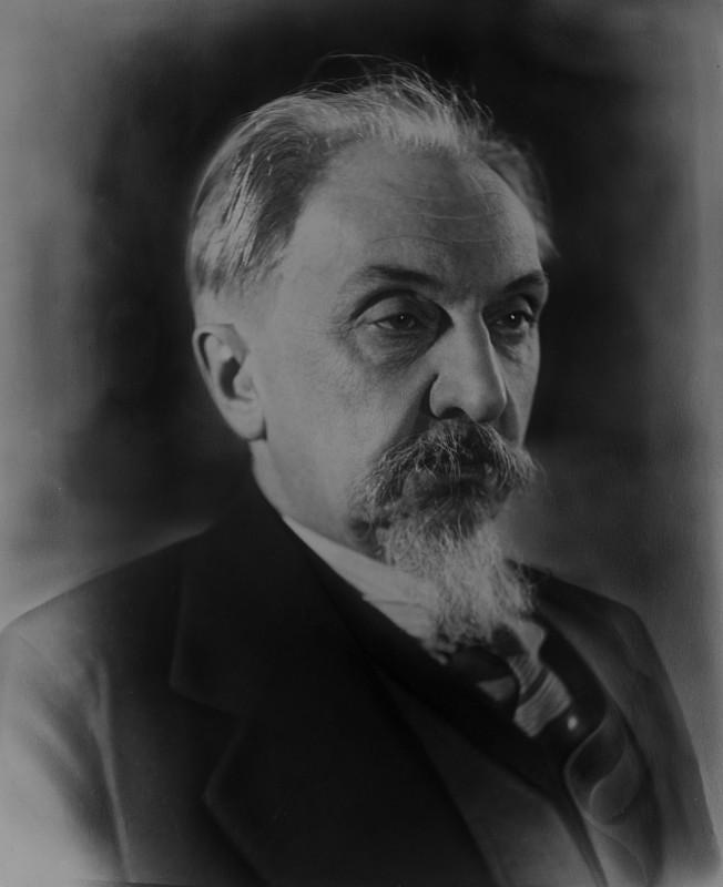 Лев Влади́мирович Ще́рба