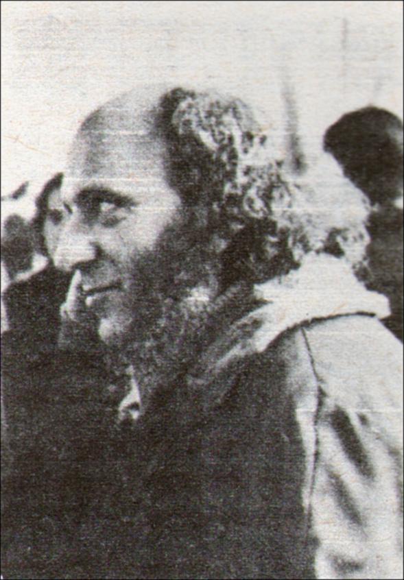 М.С.Агурский