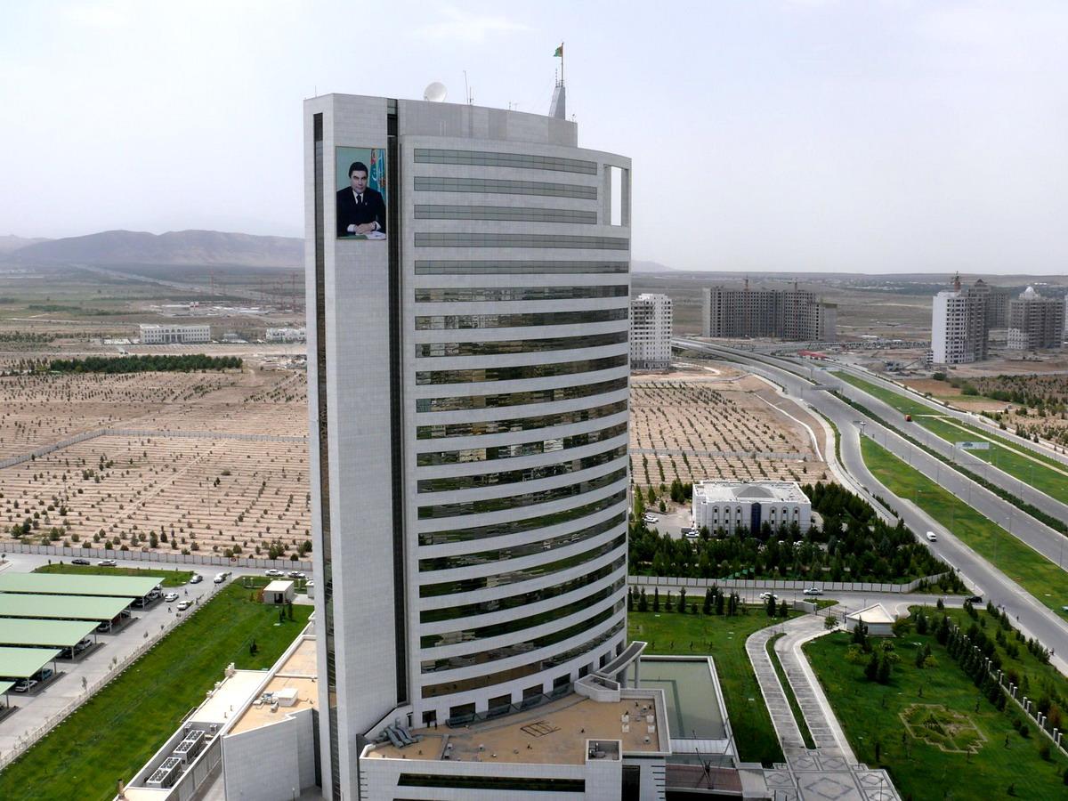 Реферат на тему экономика туркменистана 8145