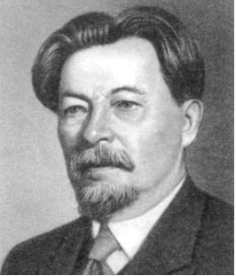 В. Я. Шишков