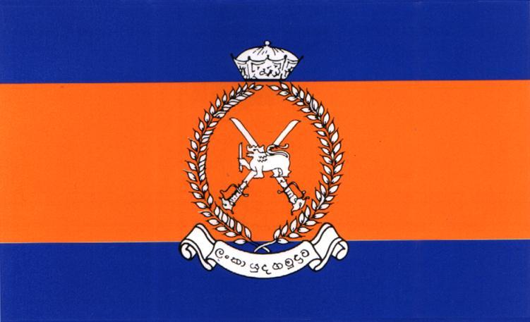 Флаг и эмблема армии Шри-Ланки — Википедия