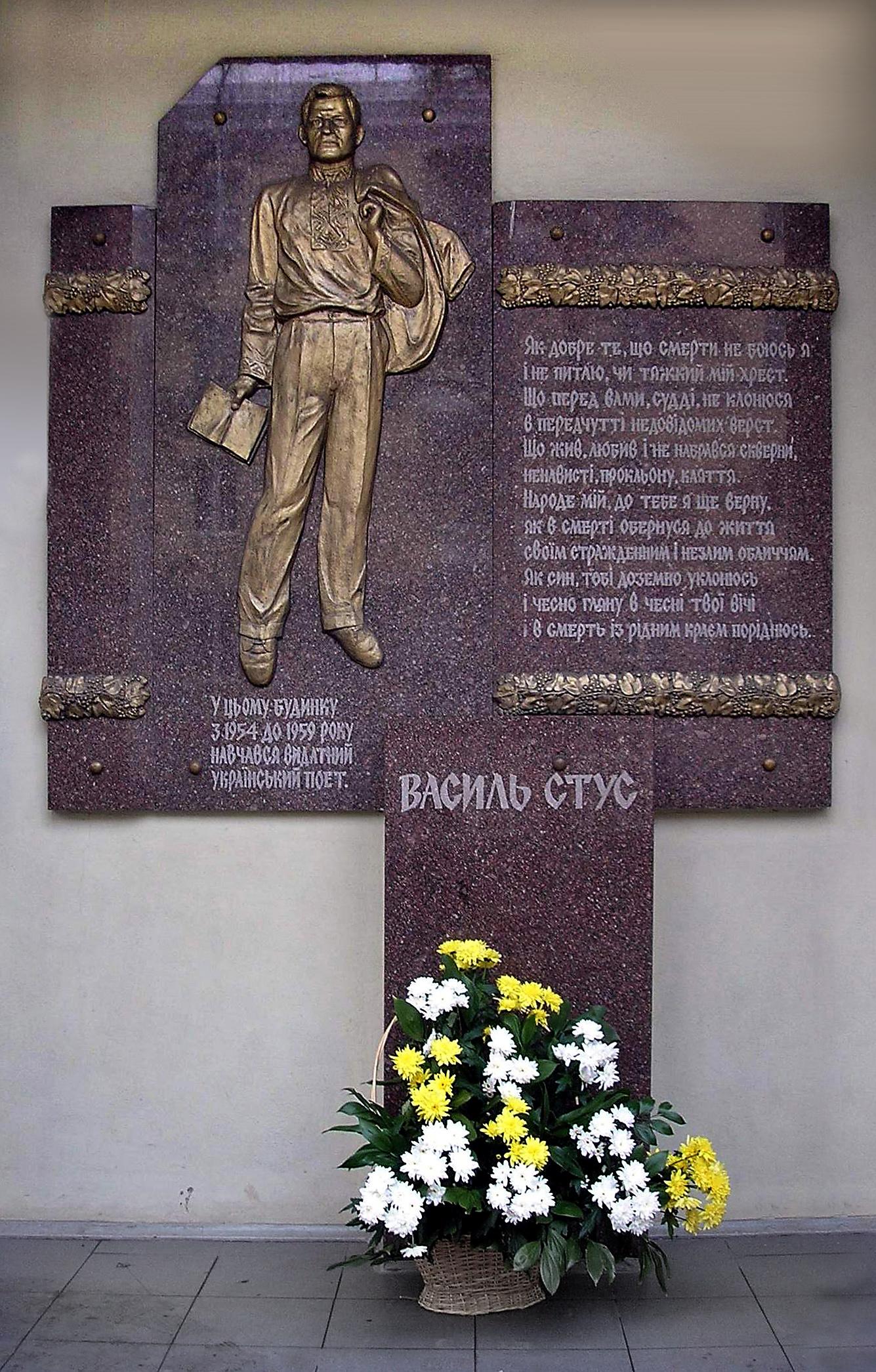 Попкорн (общество, политика) - Том LV Vasyl_Stus_Donetsk_University
