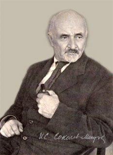 Соколов-Микитов Иван Сергеевич.jpg