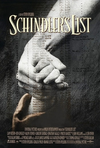 Файл:Schindler's List movie.jpg