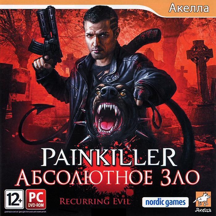 Painkiller Recurring Evil скачать торрент - фото 10