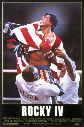 Рокки 4 1985 - Андрей Гаврилов