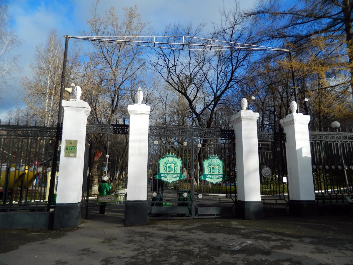пермь фото горьковский парк