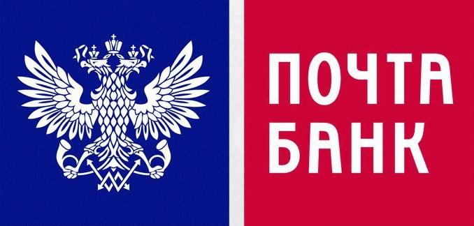 Воронеж почта банк взять кредит без справки о доходах возьму 50000 кредит