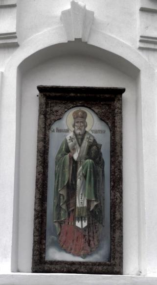 Самарский Пустынный Свято-Николаевский мужской монастырь