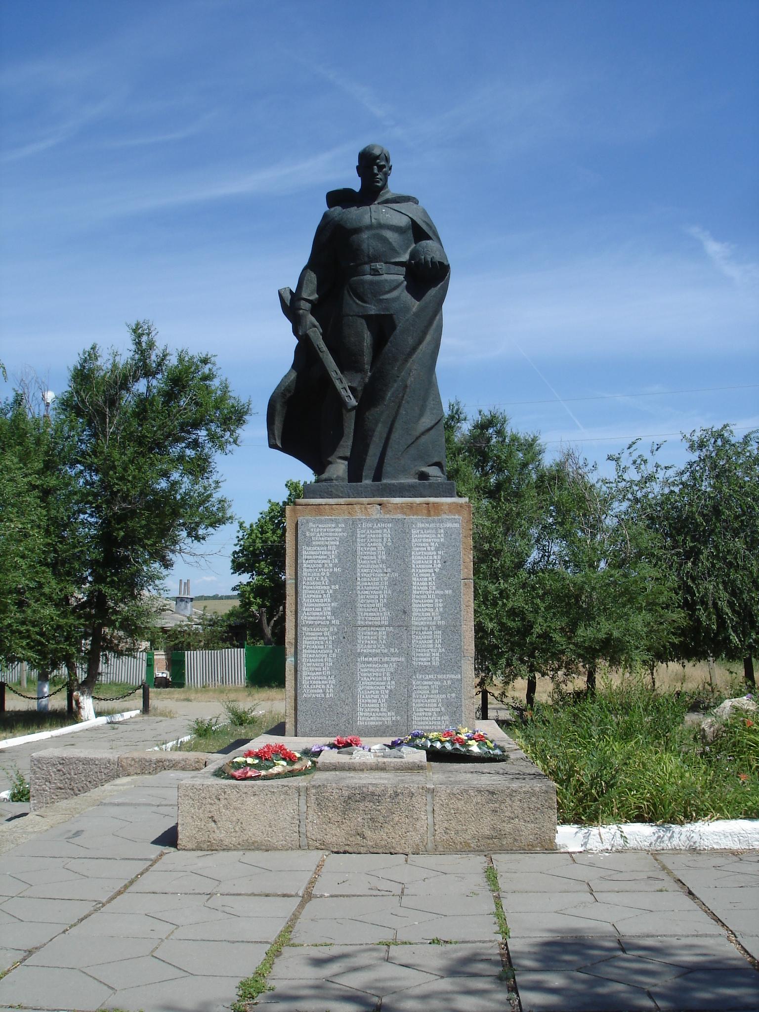 Памятники вов фото и описание памятника истории изготовление памятников калининград актобе