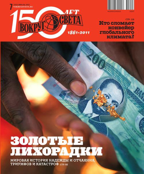 периодичность издания журнала