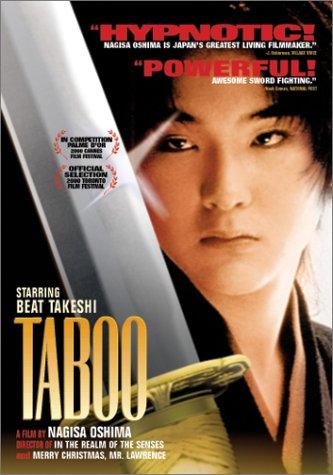 табу японский фильм