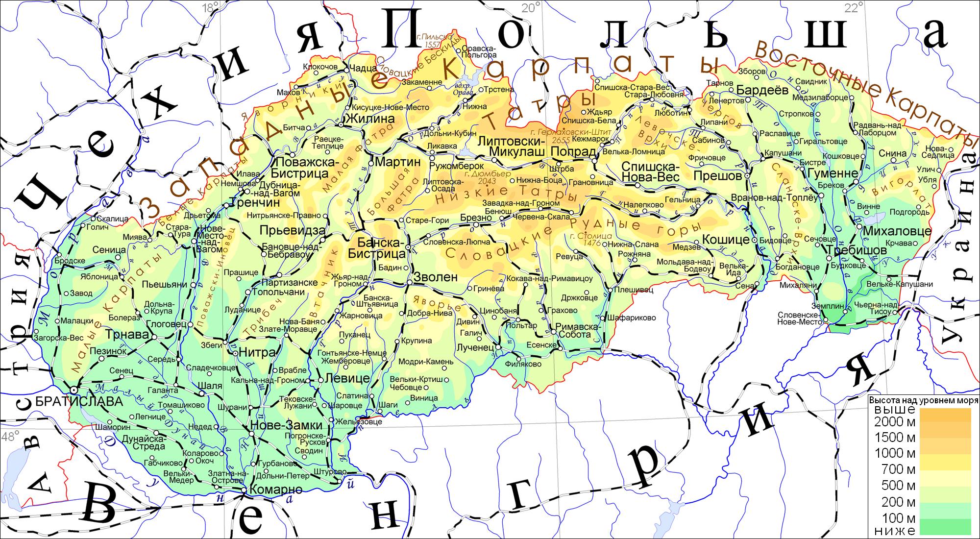 Где находится словакия на карте арендовать квартиру в словакии