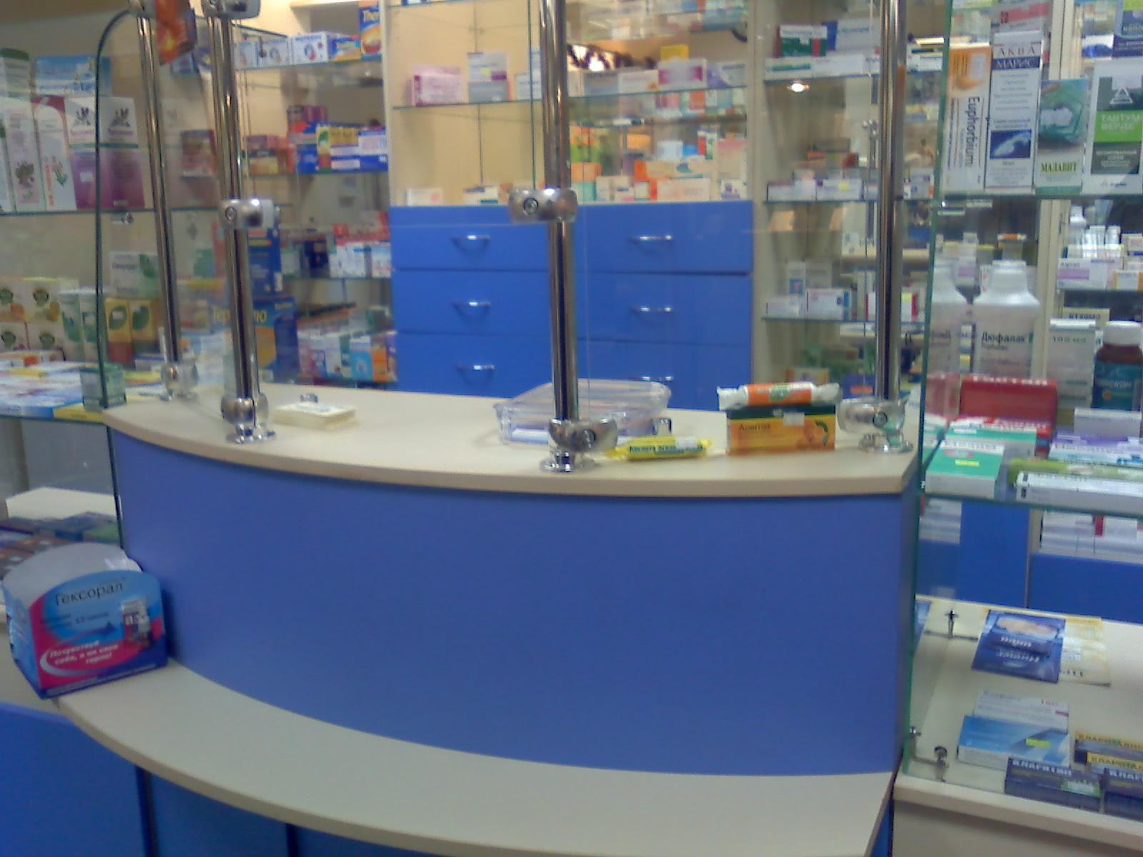 Priligy online pharmacy