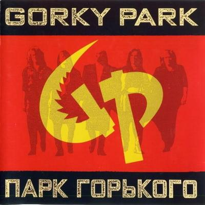 Gorky Park - Дискография (1988-1998) MP3